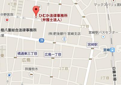 宮崎,弁護士法人,ひむか法律事務所